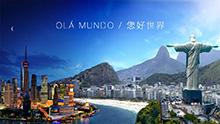 brasilchina_mini